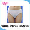 /product-detail/100-cotton-underwear-wholesale-women-underwear-hot-sexy-female-underwear-60212748500.html