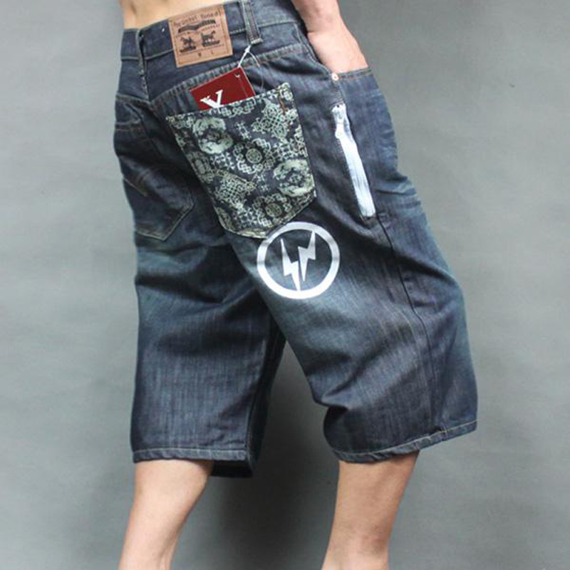 Long Jean Shorts Mens The Else