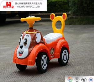 Lucky Monkey King Style PushH&Pedal Ride On Car For Children