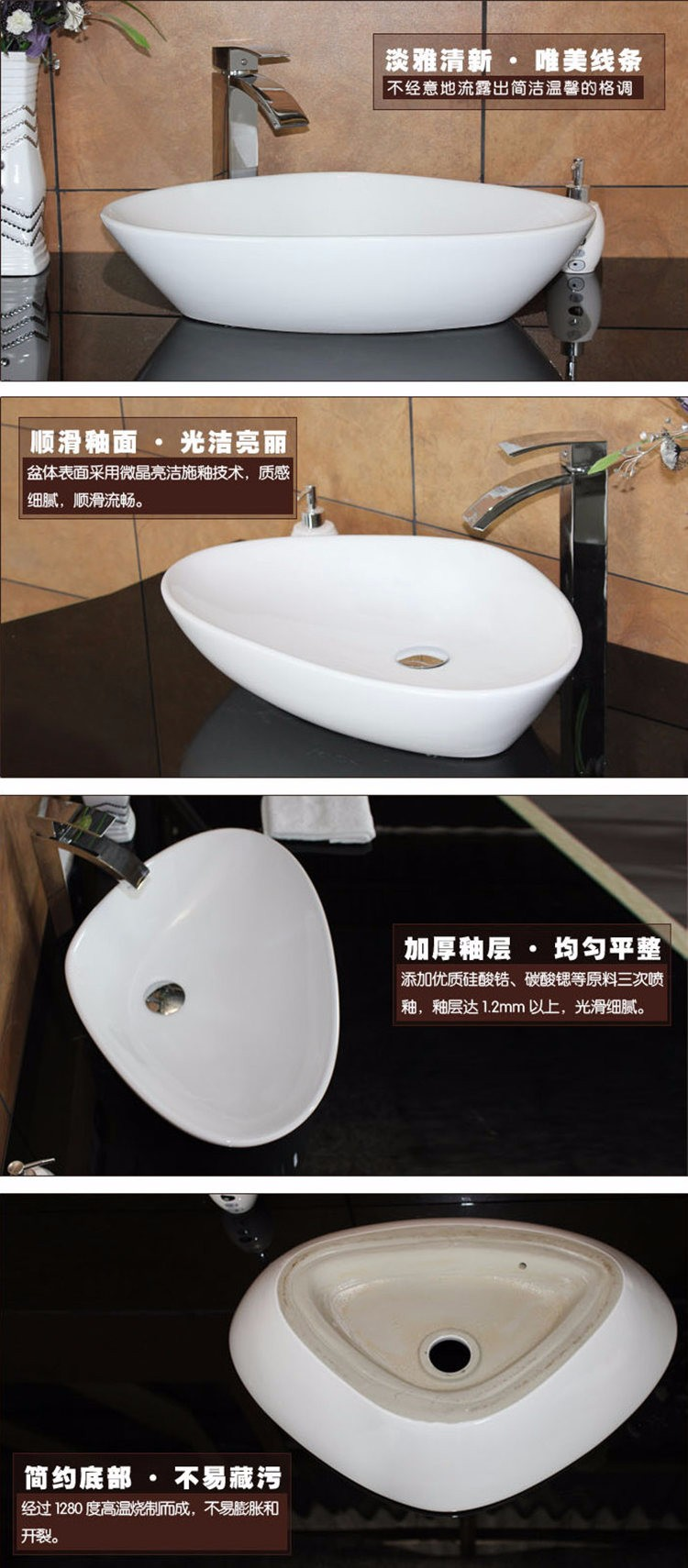 Ceramic made in china solid surface bathroom basin