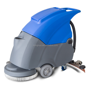 MN-V5 Electric Hand Push Floor Cleaning Scrubber