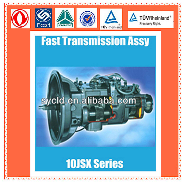 10 speed manual transmission_Yuanwenjun com