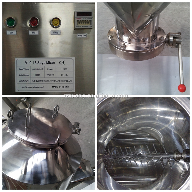 Quality SS304 316L V mixing machine with CE certificate