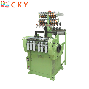CKY 645A High Speed Automatic Narrow Fabric Needle Loom Machine