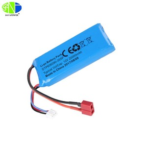 DTP 3s 12v 20ah lipo lithium polymer battery for 24v solar refrigerator fridge freezer
