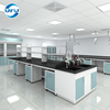 High Quality Laboratory Central Work Station with Movable Cabinet and PP Sink