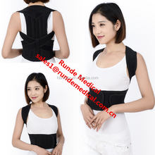 OK cloth Mesh Posture Corrector For the Bad Posture