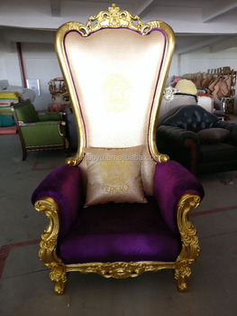 Supply Royal King Throne Chair, PU Bergere Chair, Purple Leather Barcelona  Chair