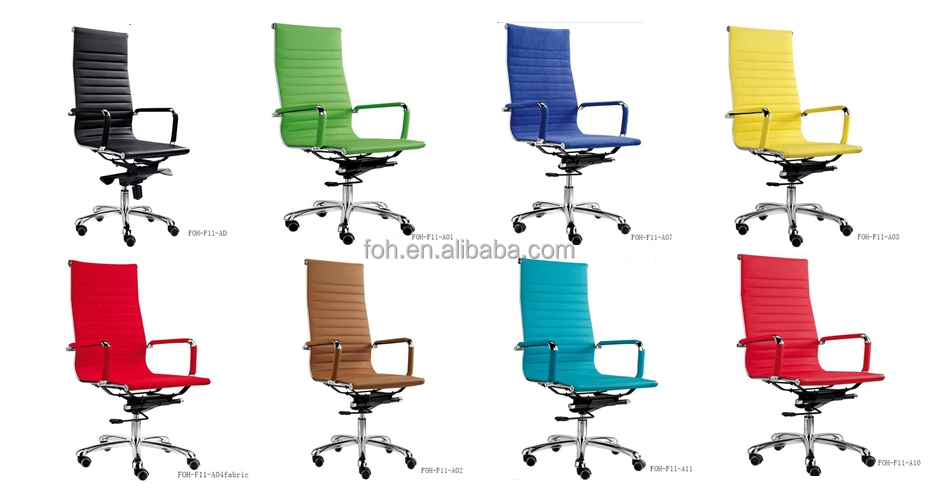 Colorful pu polyuresthane Vinyl leather computer desk office chair,high back office swivel chair Guangzhou