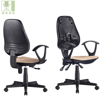 Top Sale Office Chair Parts Office Computer Chair Acessories KT 01H
