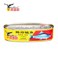 Fried Fish With Salted Black Beans China Perfessional Factory ...