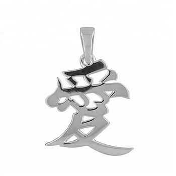 Csr543 Chinese Character Charm Jewelry Love Pendant Power Necklace
