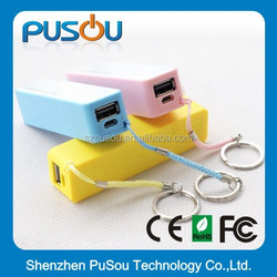 Full capacity Portable power bank 2600mAh Protable power bank