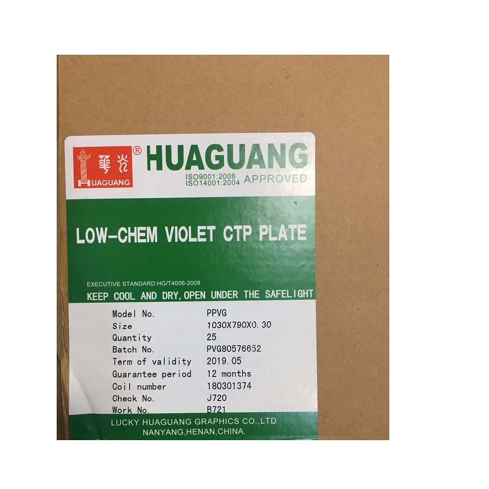 Huaguang Violet Photopolyer Polymer Offset Plate