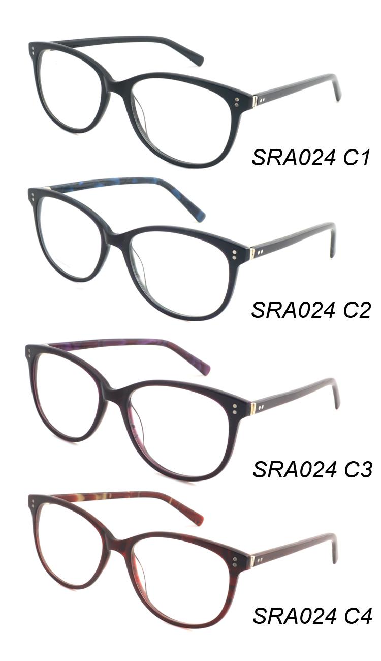 Seerondo Optischen Rahmen Designer Brille Günstigste Brillen Für ...