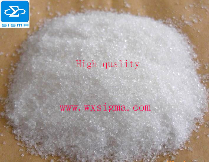 Cationic Polyacrylamide/CPAM