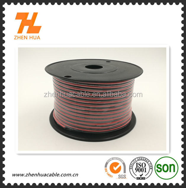 oxygen free speaker cable/12 awg speaker wire