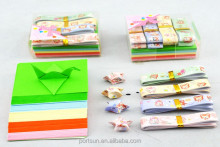 A Set Of Origami Paper With Lucky Star Paper
