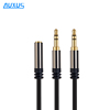 Jack 3.5mm Headphone Splitter Adapter 2 Male To 1 Female Y Extension Audio Cable For Mp3 Cell Phone Earphone