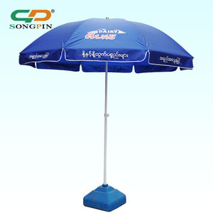 Outdoor advertising with logo branded sun parasol 225cm