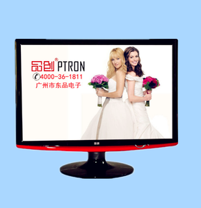 a270a67f5 4:3 Led Tv, 4:3 Led Tv Suppliers and Manufacturers at Alibaba.com