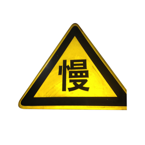 Road Reflector Signs for Traffic Warning