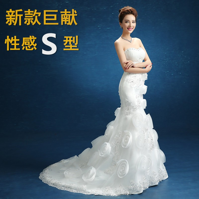 Romantic Strapless Korea Style Sexy Flower Mermaid Tail Wedding ...