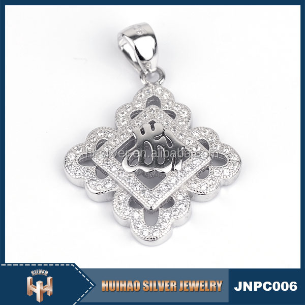 hot sale muslim 925 silver rhodium plated in the name of allah pendant for sale