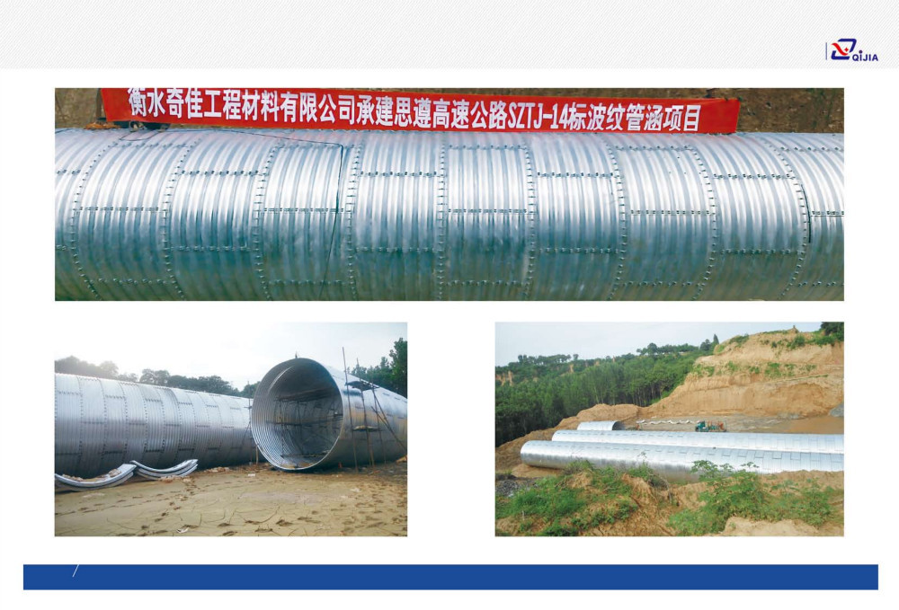 Corrugated Steel Culvert Pipe Design Steel Pipe Culvert