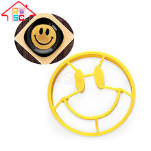TOP & HOT Sell Silicone Smile Shape Egg Fried Mold Pancake Egg Poach Ring Kitchen Cooking Tool