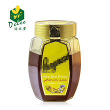 Delicious pure buckwheat honey in PET bottle
