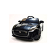 license jaguar f type baby sit in drive kids playing low price children electronic cars