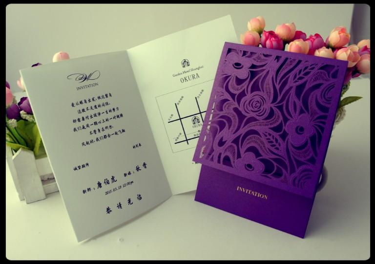 Invitation Cards Karachi purplemoonco