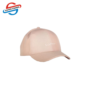 32a278dbd295a Stylish Dad Hats Blank
