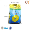 Jute Rice Bag,Jute Bag 100kg, Jute bag for Rice Packing