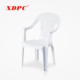 indian cheap modern white high back plastic wedding banque buffet arm chairs for events