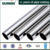 SUMWIN 316 stainless steel pipe price list