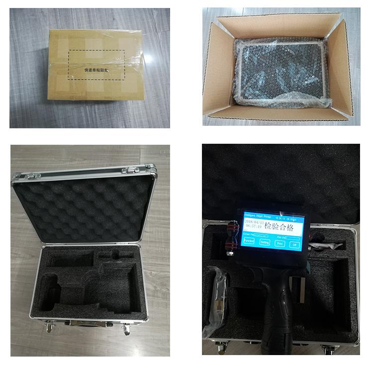 HAE-530 package 2.jpg
