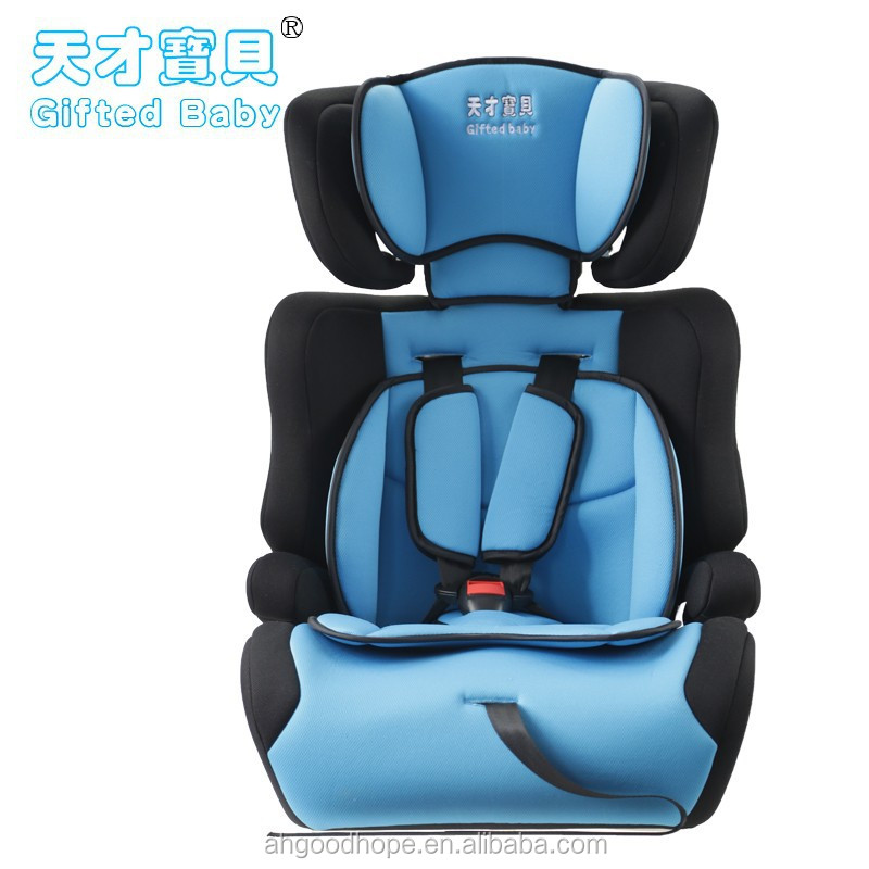 professional design and manufacturing blow mold plastic baby car seat