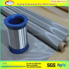 Stainless Steel Micro filter |Printing wire mesh