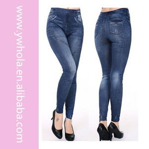 9196c63baca60 Jegging, Jegging Suppliers and Manufacturers at Alibaba.com