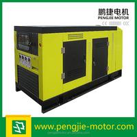 3 Phase 50Hz Silent Diesel Engine Power Generator with ATS