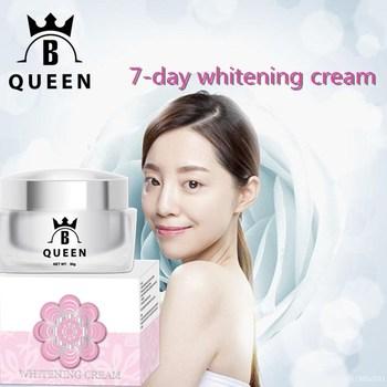 Factory Price Whitening Night Cream Gold Supplier - Buy ...