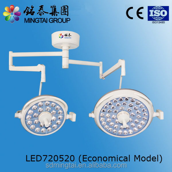 LED Surgical sport Lamps Type surgical lamp / operating light / shadowless sport light