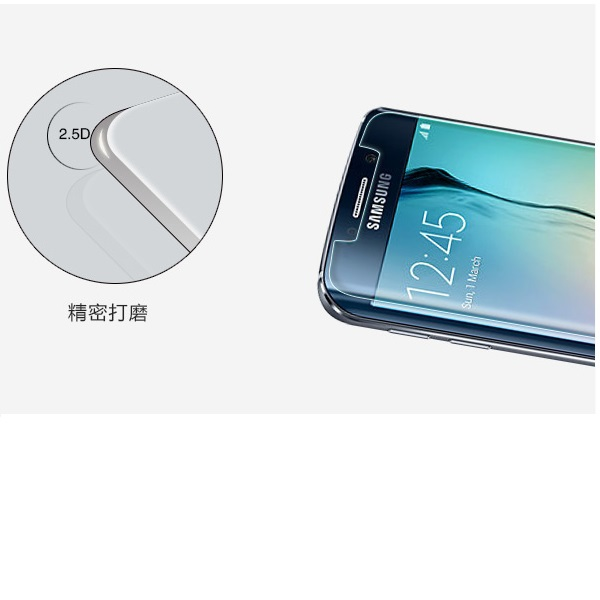 tempered glass for samsung s6 edge, tempered galss screen protector for samsung s6 edge 9H hardness 2.5D 0.26mm good quality