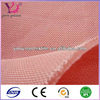 Buy upholstery fabric from China online