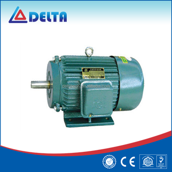 Induction ac high voltage water pump motor price buy for Water motor pump price