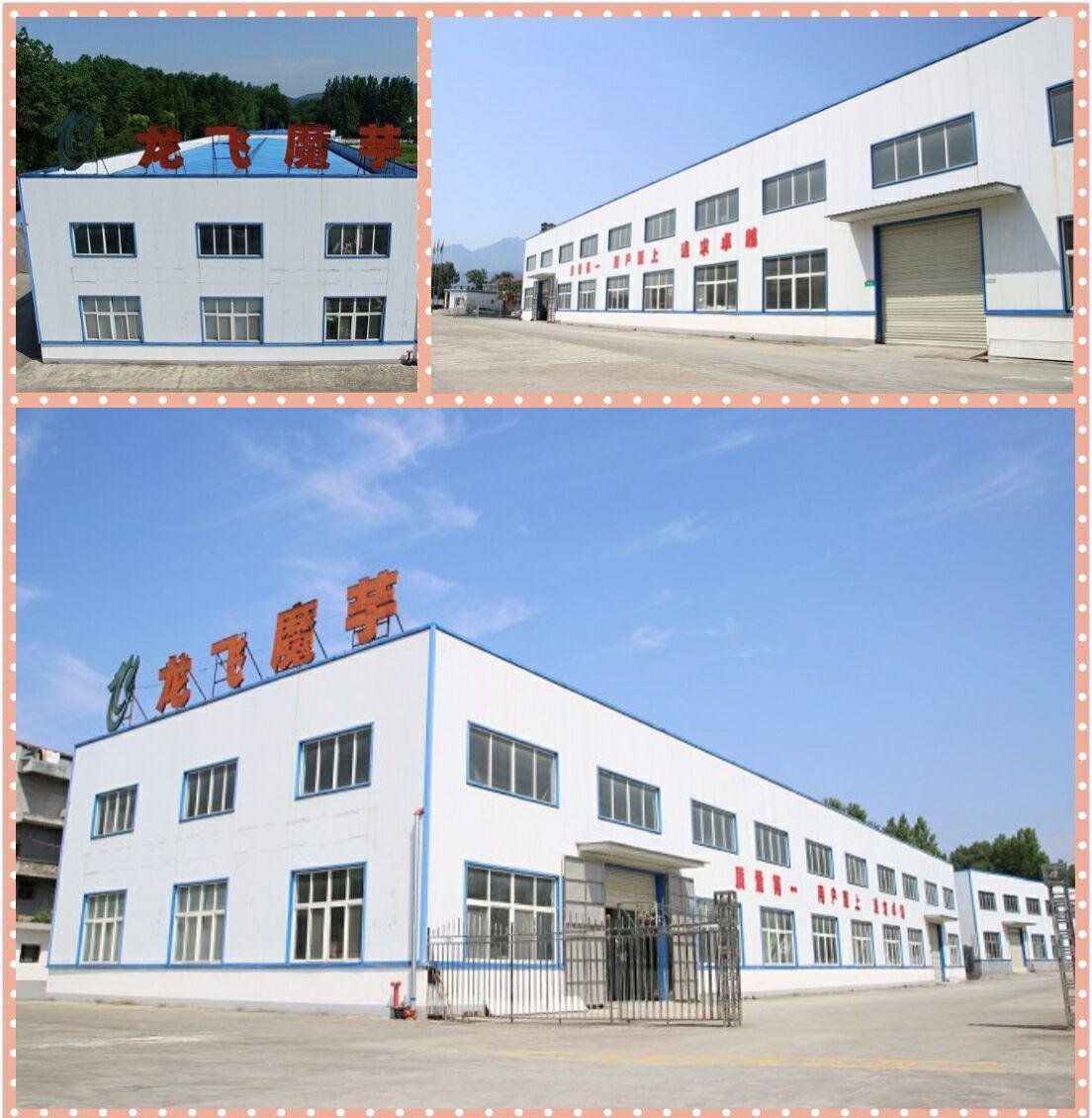 Ankang City Longfei Konjac Foodstuff Co Ltd On Alibaba