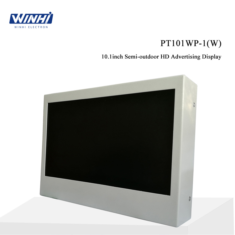 10.1inch 1080P waterprroof advertising led screen outdoor digital signage
