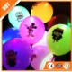 latex high quality flash fashion night light up led balloon